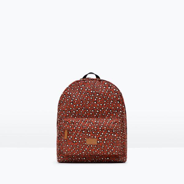 animal-print-backpack
